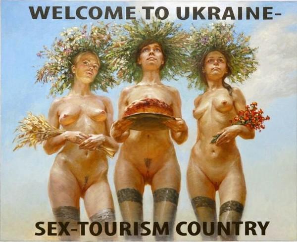 Украинки в сауне
