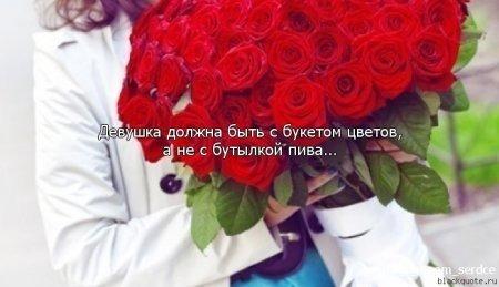 Статусы в контакте - frazy.su