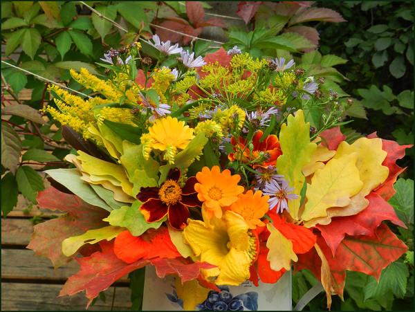 Осенний букет для тебя