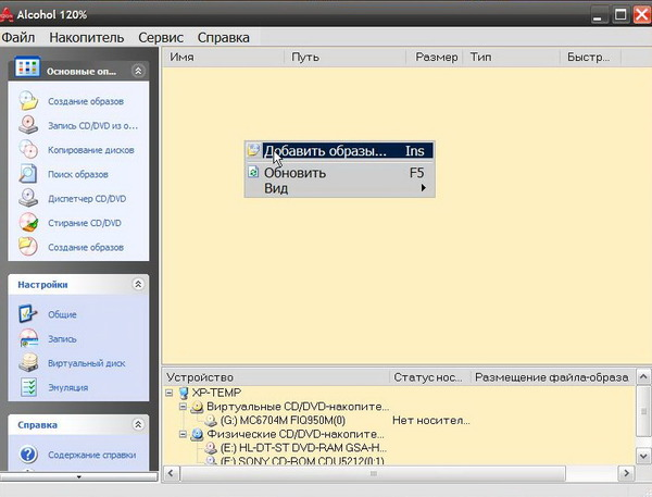 Скачать Программу Для Открытия Файлов Mdf