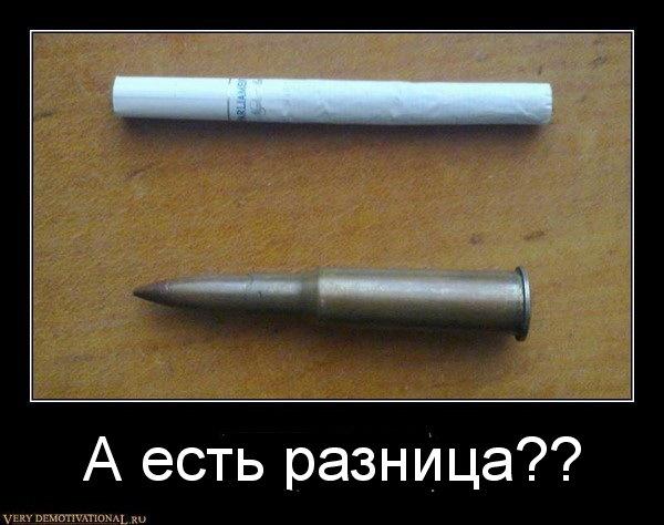 16751). завёрнутый в газету заменяет сигарету.