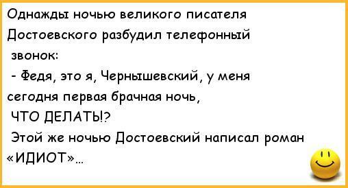 https://otvet.imgsmail.ru/download/d77fe2a4479093d4720ac407dfeec563_i-725.jpg