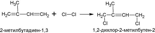 подходит 2 хлор 2метилбутан структурна формула является надежным