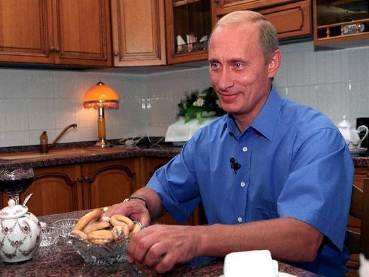 Где живет Путин как живет президент россии Политика