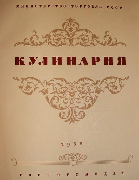 Сборник рецептур и кулинарных изделий здобнов 15