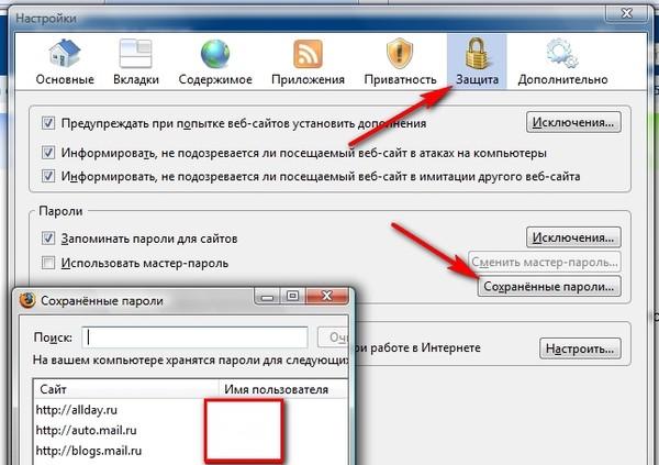 programma-dlya-poiska-paroley-k-porno-saytam