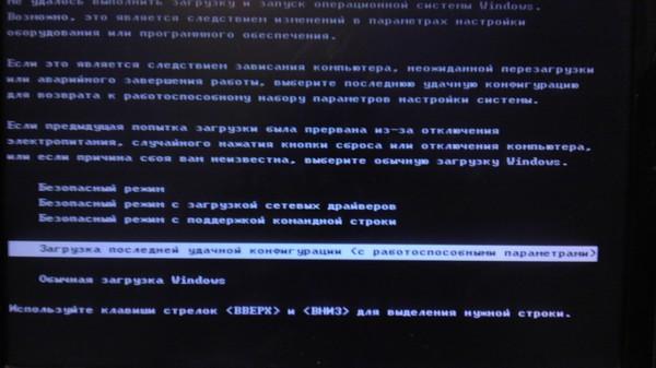 https://otvet.imgsmail.ru/download/d916ff09dfdf936be073772eb5485219_i-3.jpg