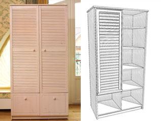 Ответы@mail.ru: как найти такой шкаф?.