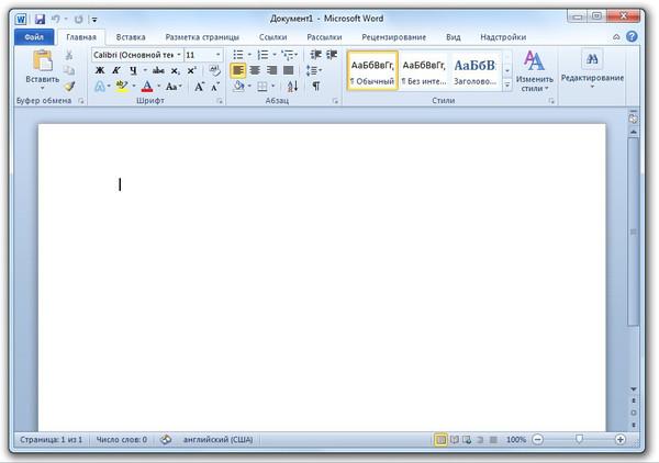 Блокнот Для Windows 8 - фото 5