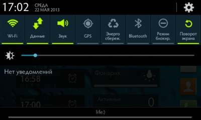 EasyTop- Бесплатный бот для накрутки ВКонтакте