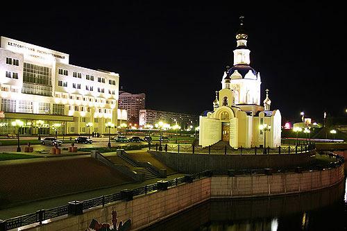 всегда город белгород покажи по картинки улица набережная улица, Республика