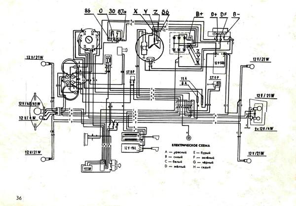 Ru: очень нужна схема проводки