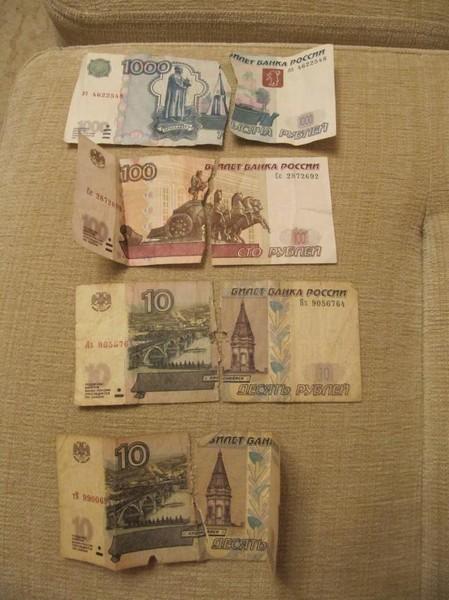 кредитов, меняют ли порванные деньги в сбербанке расскажем покажем вам