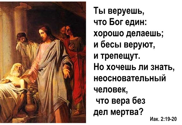 Не божьим делом a черта приделом путаю