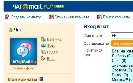 так, лучший сайт знакомств украины свою