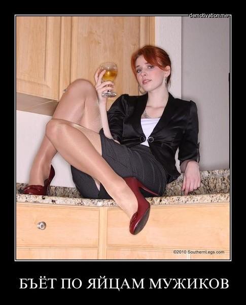 фото присланное женщин