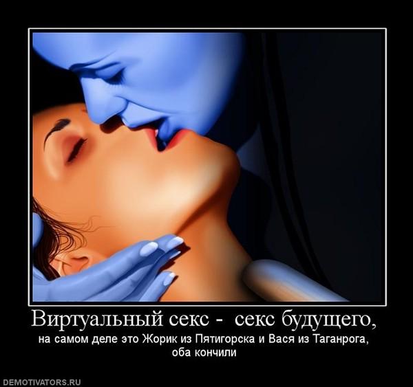 gruppovuha-minet-porno-seks