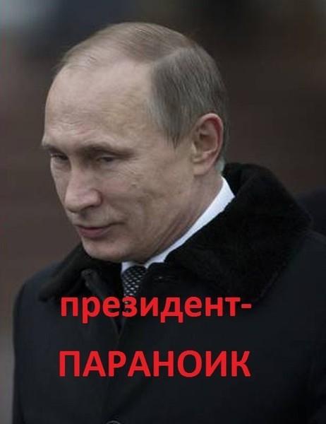 В Белом доме не верят, что Путин не знал о российском вмешательстве в американские выборы, - Болтон - Цензор.НЕТ 4672