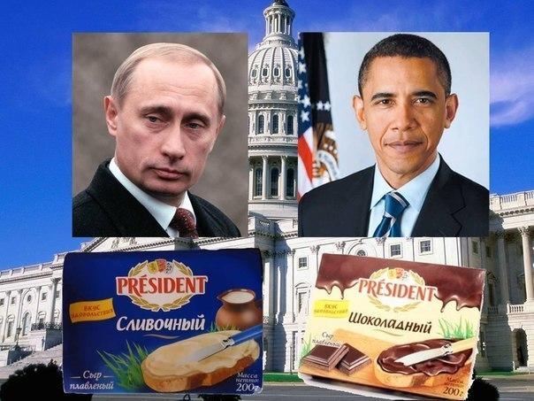Открытки ангелами, смешные картинки про президентов с надписями