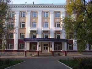 Уфимский топливно-энергетический официальный сайт сайт законодательного собрания севастополя 2014