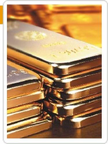 своей цена золота в слидках на бирже конконга может быть