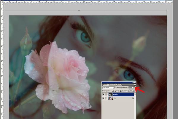 как наложить одну картинку на другую в фотошопе