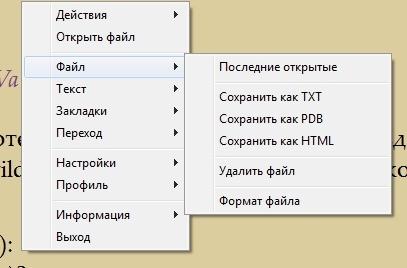как перевести текст в fb2