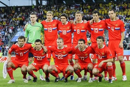 чемпионат мира по футболу 2008 россия место