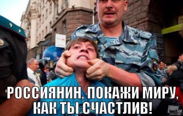 """""""Я не считаю Крым территорией России, и видимо в этом есть, с их точки зрения, моя вина"""", - Умеров об обвинениях, выдвинутых ему ФСБ - Цензор.НЕТ 779"""