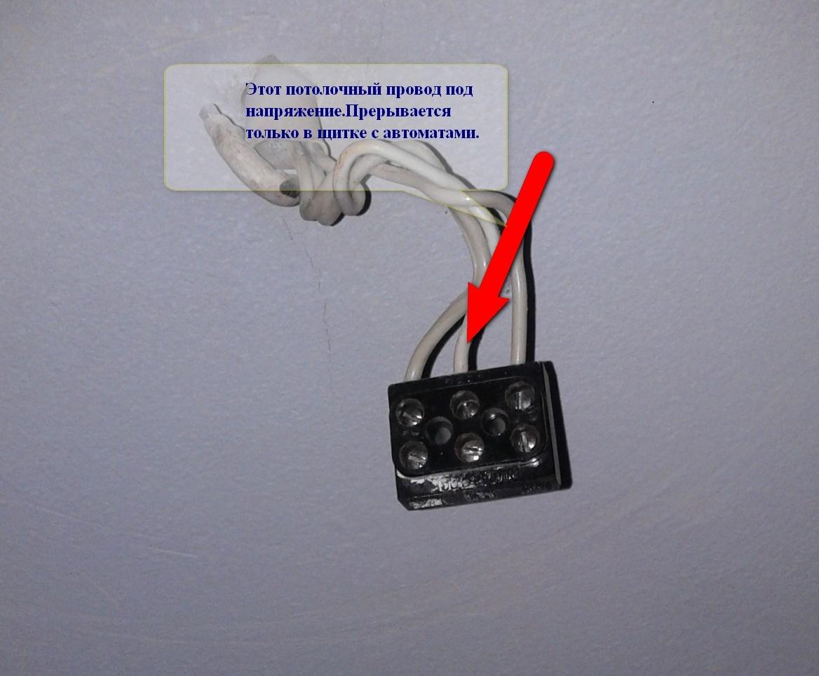 мебельный выключатель с розеткой схема подключения