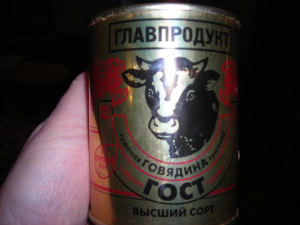 какая тушенка самая хорошая СалеЯмало-Ненецкий автономный