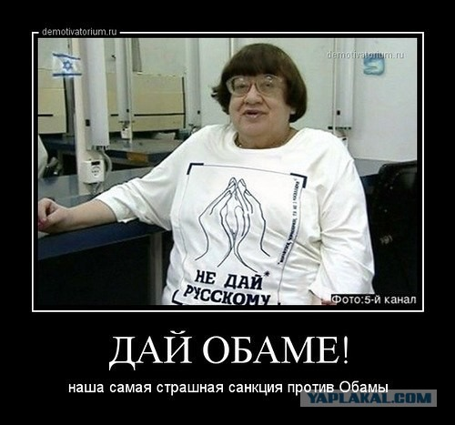 Не дай русскому украинки объявили секс бойкот