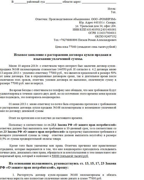 Хабаровске рейтингом, сколько в суде можно просить за моральный вред предусмотрена реконструкция