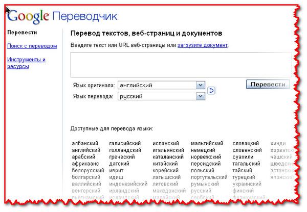Fat перевод на русский язык с английского