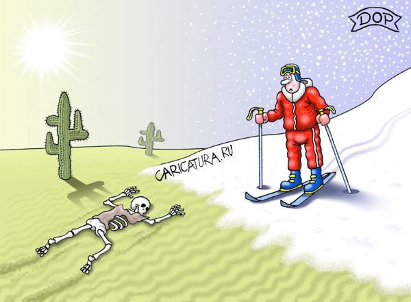 Смешная картинка лыж, сделать открытку февраля