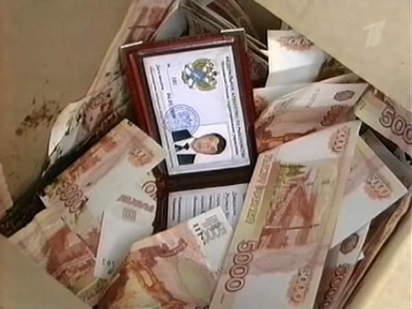Доказательства передачи денег одежда выглядела