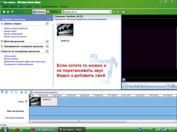 ubrat-shum-s-video-onlayn-besplatno