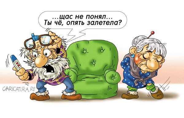 От должности главы Минздрава отказались 15 кандидатов, - нардеп БПП Мушак - Цензор.НЕТ 6884