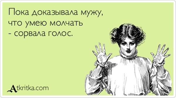 самая короткая шутка две женщины сидели молча отдыха Беларуси Отдых