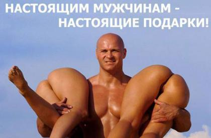 Кружка Настоящие мужики купить в Москве: цены