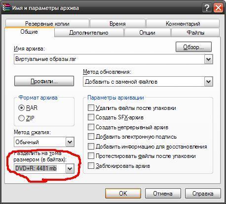 Как записать файлы на диск, без дополнительных