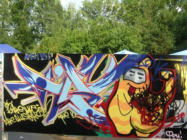 населения как вставить картинку вместо граффити средству