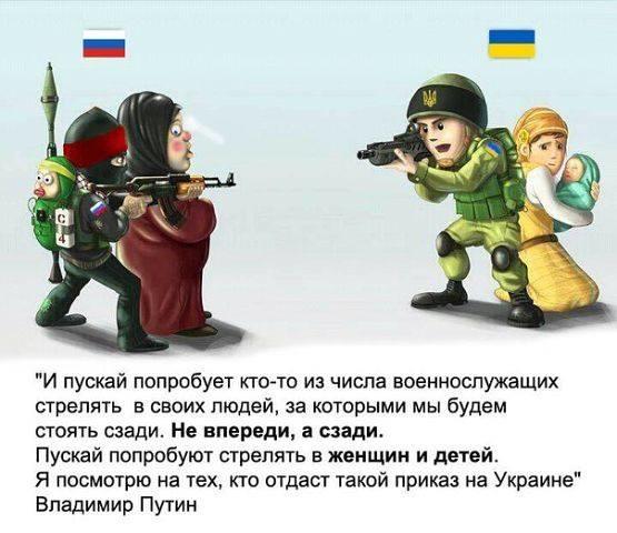Порошенко присвоил звание генерал-майора командующему ВДВ Забродскому - Цензор.НЕТ 5419