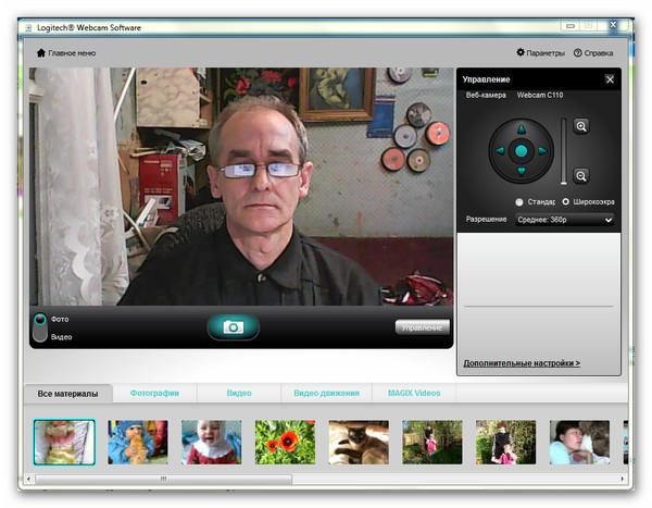 Веб камера программа для ноутбука