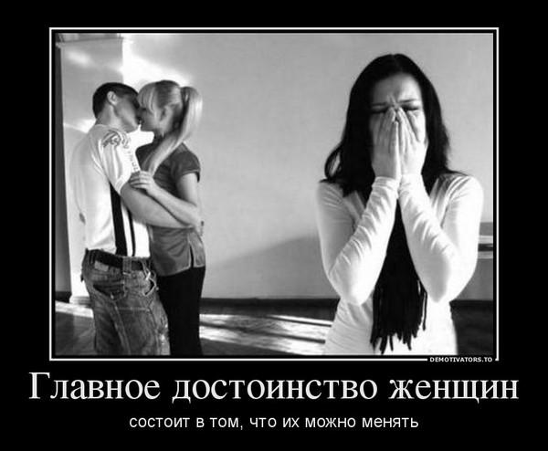 Как забыть если любишь девушку на работе мария цымбал