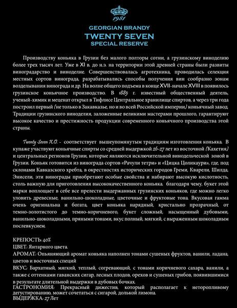 как перевести текст с русского на английский - фото 7