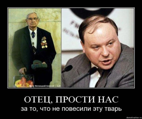 https://otvet.imgsmail.ru/download/e75d1fe1bf1dbc7386b560ac3c24bb16_i-577.jpg