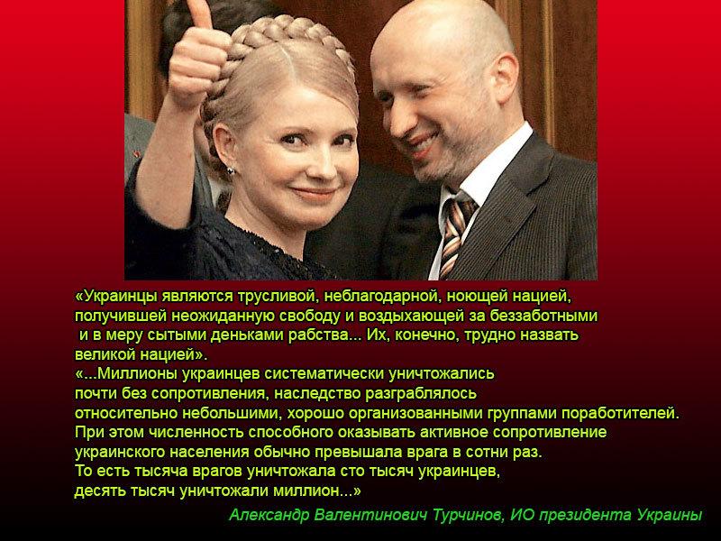 Картинки смешные об украинцах