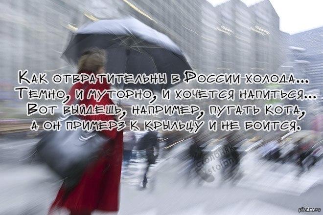Погода на неделю советский хмао югра