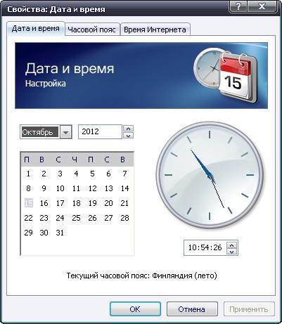 картинка с московским временем и датой кисты располагаются между